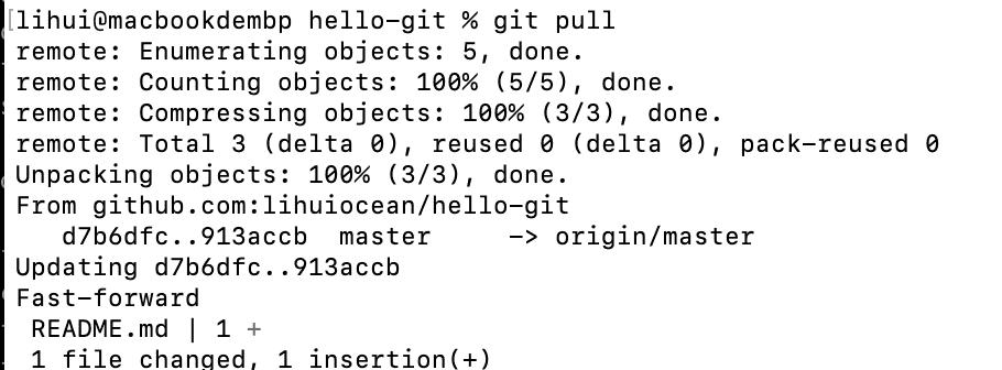 git-pull